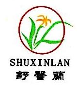 桐乡市裕兴纺织有限公司 最新采购和商业信息