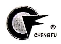 深圳市晟辅工艺礼品有限公司 最新采购和商业信息