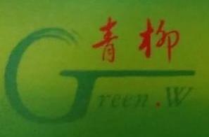 深圳市赤之惠电器有限公司 最新采购和商业信息