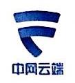 中网云端科技有限公司