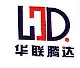 深圳市华联腾达网络有限公司 最新采购和商业信息