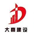 宁波达喜建筑科技有限公司