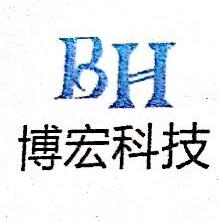 郑州博宏科技有限公司