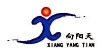 北京向阳天科技有限公司 最新采购和商业信息