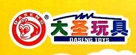 上海大圣贸易有限公司 最新采购和商业信息