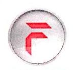 瑞福德汽车金融有限公司