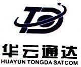 深圳市华云通达通信技术有限公司 最新采购和商业信息