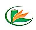 赣州康乐物业服务有限公司 最新采购和商业信息
