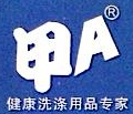 深圳市洁佳实业有限公司 最新采购和商业信息