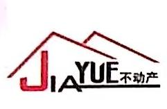 青岛佳悦不动产经纪有限公司 最新采购和商业信息