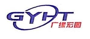 北京广缘宏图文化传媒有限公司 最新采购和商业信息