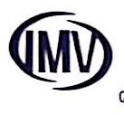 无锡埃姆维工业控制设备有限公司