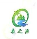 内蒙古森之源商贸有限公司 最新采购和商业信息