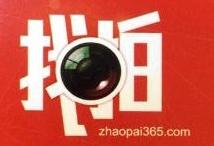 北京易窝蜂科技有限公司 最新采购和商业信息