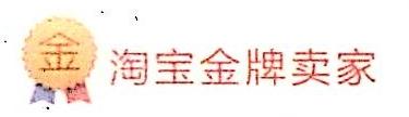 广西沛然缔商贸有限公司 最新采购和商业信息
