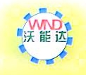 天津沃能达实业有限公司 最新采购和商业信息