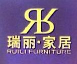 龙岩市瑞丽贸易有限公司 最新采购和商业信息