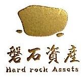 深圳市磐石资产管理有限公司