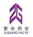 兰州紫光药业有限公司 最新采购和商业信息
