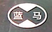 台州市蓝马汽车部件有限公司 最新采购和商业信息