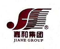 丽江嘉和涵紫谷民族产品开发有限公司 最新采购和商业信息