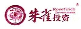 朱雀股权投资管理股份有限公司 最新采购和商业信息