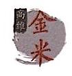 广州悠谷网络科技有限公司 最新采购和商业信息