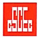 湖南中建信和置业有限公司