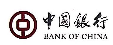 中国银行股份有限公司青岛市北支行 最新采购和商业信息