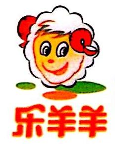 山东乐羊羊食品有限公司 最新采购和商业信息
