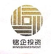 广西铭企投资有限公司