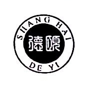 上海德颐化工有限公司 最新采购和商业信息