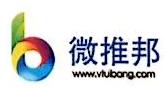 江苏微推邦网络科技有限公司 最新采购和商业信息