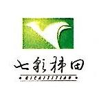 云南红河酷爱哈尼梯田产业发展有限公司
