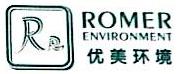 深圳市优美环境治理有限公司 最新采购和商业信息