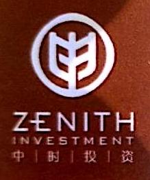 中时投资有限公司 最新采购和商业信息