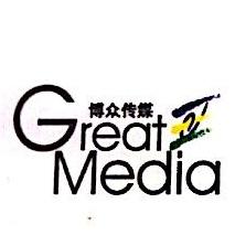 鞍山博众传媒有限公司 最新采购和商业信息