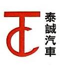 青岛泰诚汽车服务有限公司 最新采购和商业信息