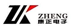浙江康正电子有限公司 最新采购和商业信息