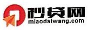 北京秒贷网电子商务股份有限公司 最新采购和商业信息