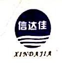 汕头市驰乾运输有限公司 最新采购和商业信息