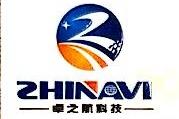 深圳市卓之航科技有限公司 最新采购和商业信息
