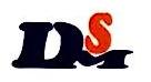 宁波德斯铭贸易有限公司 最新采购和商业信息