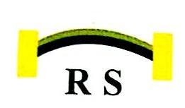 南京瑞森包装有限公司 最新采购和商业信息