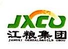 深圳市谷展贸易有限公司 最新采购和商业信息