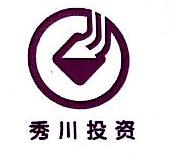 赣州市永信商贸置业有限公司