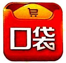 无线生活(北京)信息技术有限公司 最新采购和商业信息
