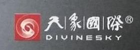 北京天象世纪国际广告有限公司 最新采购和商业信息