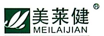 广州宏御生物科技发展有限公司 最新采购和商业信息