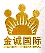 北京金诚国际保险经纪有限公司 最新采购和商业信息